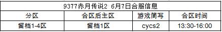 ]ULVAU2B9IL)R_GT$WT~_VB.jpg