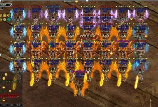 烈焰游戏截图10