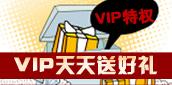 9377《问剑》VIP介绍