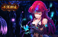 圣剑神域游戏原画2