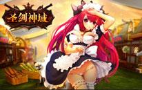 圣剑神域游戏原画1