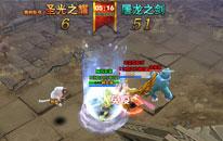圣剑神域游戏截图1