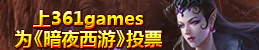 361games