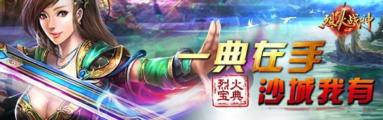 烈火官网幻灯-11-22.jpg