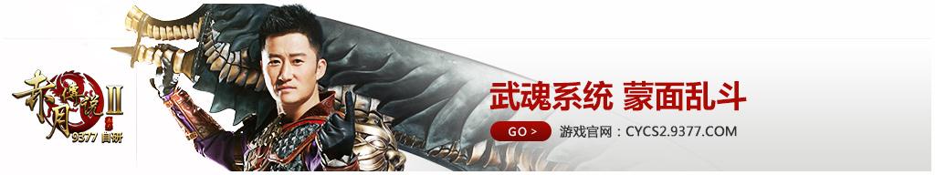 赤月传说-游戏官网顶部通栏-大图-1024x192.jpg