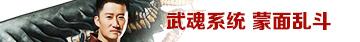 赤月2-游戏官网顶部通栏-小图-360x42.jpg