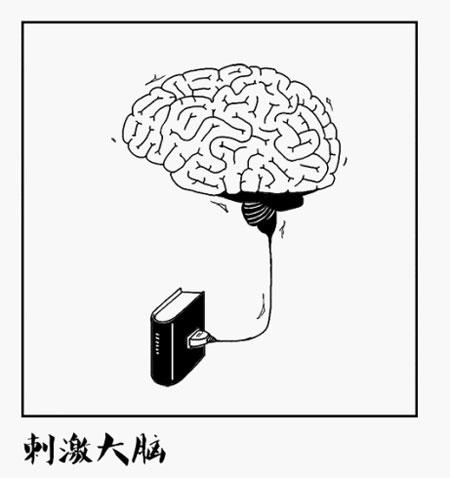 大脑灵活手绘简单