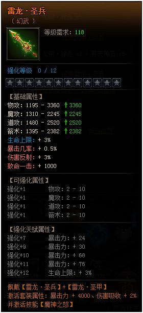 RV43G[OZC$H2D(PMYSZ{_8H.png