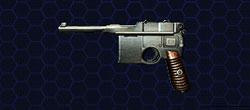 毛瑟军用手枪