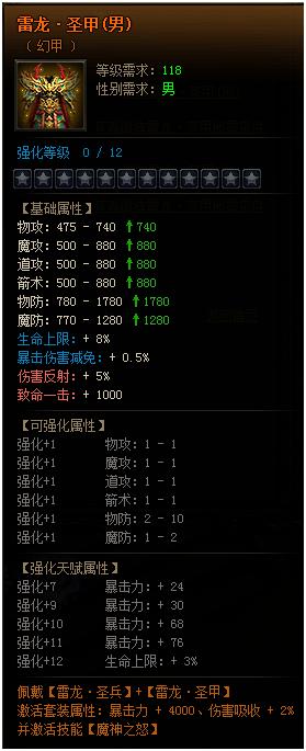 JR(MHUTQ~NH_(7`NTW09C`K.png